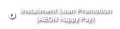Purpose Loan Promotion