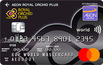 AEON Royal Orchid Plus World Mastercard