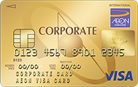AEON Corporate Visa Card