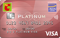 Big C Platinum Visa Card
