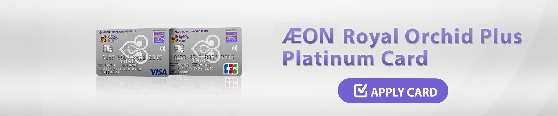 AEON Royal Orchid Plus Platinum Card