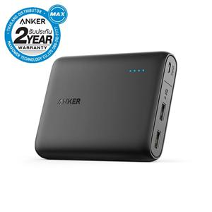 Anker Powercore 13000 mAh